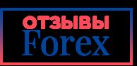 Отзывы Форекс — вся информация о брокерах